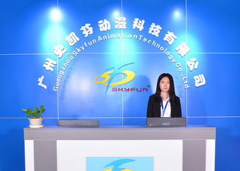 Guangzhou Skyfun Animation Technology Co.,Ltd