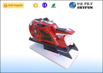 Red Arcade Amusement Motorcycle Racing Simulator , 9D Virtual Reality Simulator Games