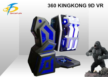 Solo Capsule Overwhelming 360 Degree Clockwised Degree 2.5K VR Headset  Exclusively Researched  9D Kingkong VR Simulator