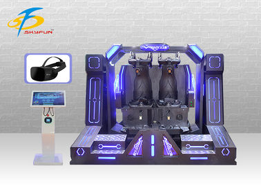 Good Quality 9D VR Simulator & Super Pendulum 9D VR Cinema Machine With 10 Pieces Games / Virtual Reality Simulator on sale
