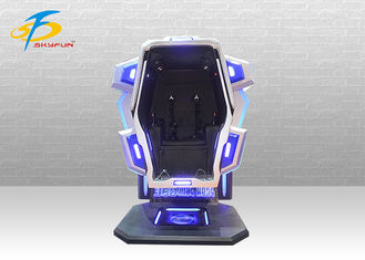 Single Cabin 360 Rotating Virtual Reality Chair Cinema With Iron And Fiberglass Material
