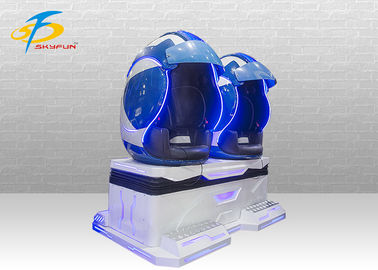 Immersive And Inter Active 9D Virtual Reality Cinema Deepoon E3 VR Helmet