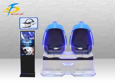 China FRP + Metal Material Virtual Reality Equipment With Ladder / 9D VR Egg Chair supplier