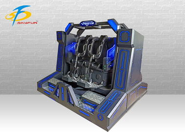 Amazing Super Pendulum VR Cinema Machine With 8 Movies Two Seats Intel 5 CPU