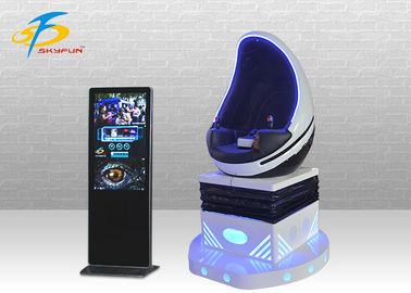 Amusement Park VR Egg Chair With Big Touch Screen One Year Warranty