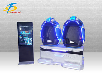 1 / 2 / 3  Seat VR Motorbike Simulator Egg Cinema / VR Pods Chair For Game Center