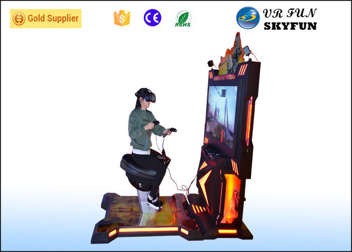 Adult / Kids 9D VR Shooting Game Machine , Arcade Games Horse Riding Simulator