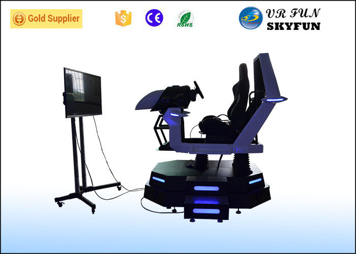 9D Seat Racing Chair VR Racing Simulator No Noise With Free