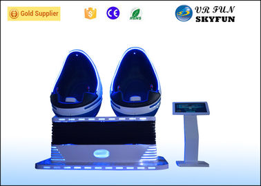 China 220V 9D VR Egg Machine / Virtual Reality cinema With Deepoon E3 VR Glasses factory