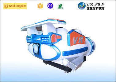 China Fun Family Theater + 6 Seats 9d Virtual Reality Simulator / Vr Amusement Park factory