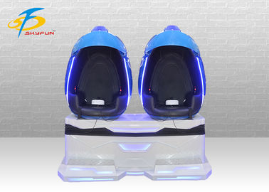 China 9D VR Egg Chair, 9D VR Cinema Virtual Reality arcade Interactive Game With Two Handle factory