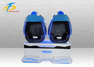 China Sparta Warrior 9D VR Egg Chair Simulator With 2 Seats 12 Pcs Interactive Games factory
