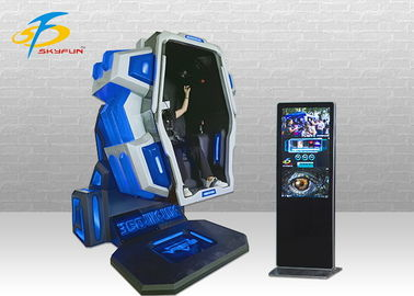 China Single Player Coin Operated 9D Virtual Reality Simulator With Funny Effects factory