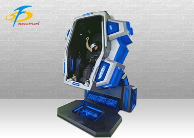 China Super 360 Kingkong 9D Virtual Reality Simulator Cinema For Kids And Adult factory