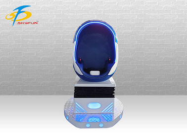 China Signle Seat VR Egg Chair For Shopping Mall / 9D VR Simulator factory