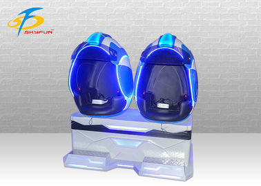 China Attractive VR Egg Chair / Two Players VR Egg Cinema With Various Content factory