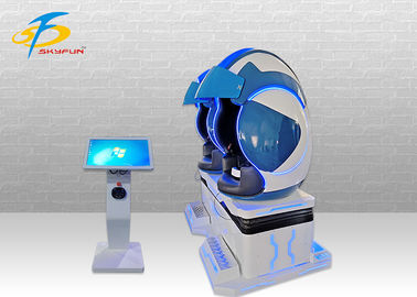 China 220V 2 Seats VR Egg Chair , 9D Cinema Flight VR Shooting Simulator factory