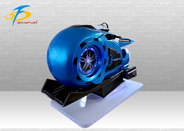 China Theme Park VR Motorcycle Driving Simulator Wirh  Sheet Metal And Fiberglass Material factory