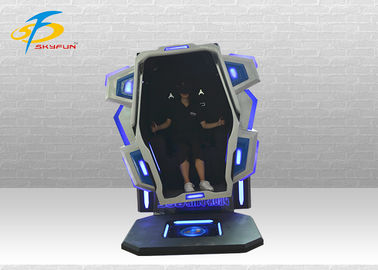 China 360 Kingkong Virtual Reality Simulator Machine With 9 Movies And 3 Games factory