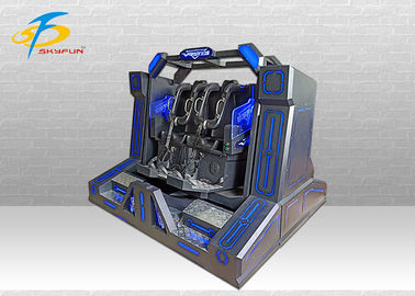 China Two Seats Super Pendulum VR Cinema Machine With 10 PCS Games 220V / 110V factory