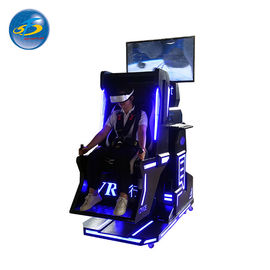 China One Seat Virtual Reality Flying Simulator , Amazing 9D Virtual Reality Experience factory