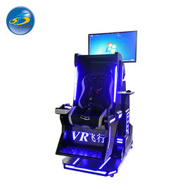 China 9D Vision Chair 360 Degree VR Simulator With Front LCD Large Screen factory